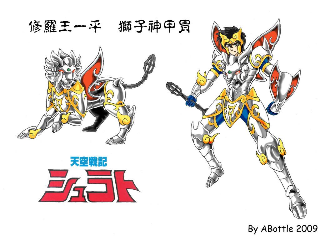 [Comentários] Saint Seiya - Soul of Gold - Página 10 %5BABottle%5D-Shura-Oh-Shurato