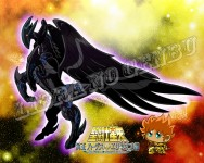 Black Pegasus cloth