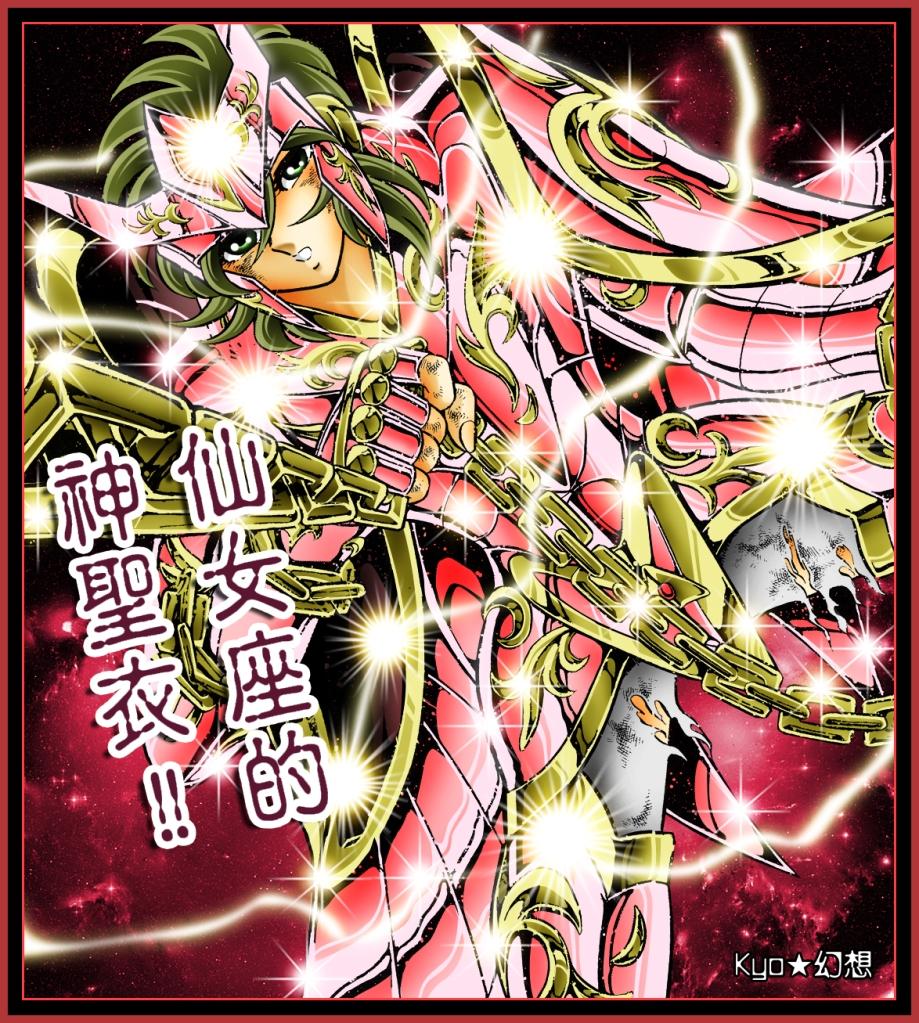 http://www.pharaonwebsite.com/users/x-color/fanarts/manga/%5BX-Color%5D-Shun-Kamui.jpg?PHPSESSID=7b1f24f17fdeda10eacf0300f175ba16
